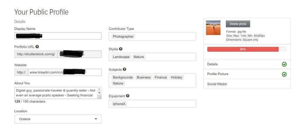 Δημιουργία Shutterstock Contributor λογαριασμού για πώληση φωτογραφιών online - Εμπλουτισμός Δημόσιου Profile