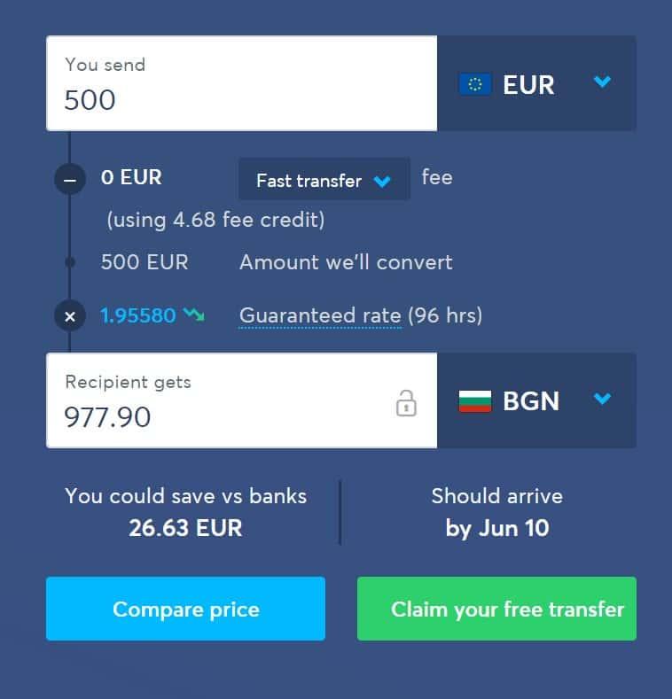 Δωρεάν Αποστολή Χρημάτων στην Βουλγαρία