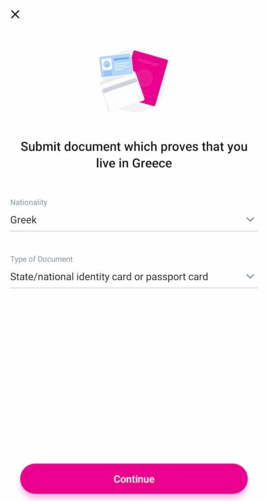 Επίλεξε το επίσημο έγγραφο που θα χρησιμοποιήσεις