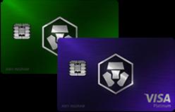 Jade Green ή Royal Indigo MCO Visa Card ( 25.000 CRO Stake)