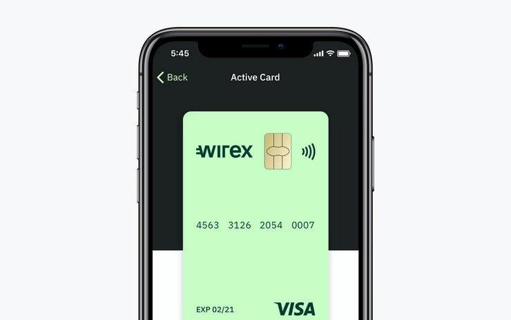 Είναι Ασφαλής η Wirex;