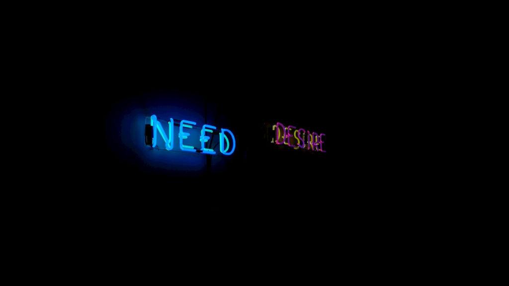 Ποια είναι η διαφορά ανάμεσα σε ανάγκη και επιθυμία